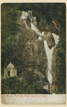 Picture of Waterfall, Botanical Gardens
