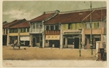 Picture of NC (Shophouses)