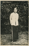 Picture of A Malay Girl
