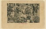 Picture of A Markey Scene