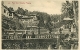 Picture of Ayer Itam Temple