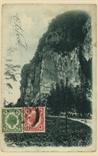 Picture of Batu Caves, Kuala Lumpur