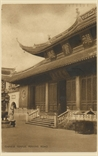 Picture of Chinese Temple, Penang Road