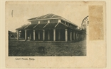 Picture of Court House, Klang