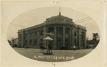 Picture of General Post Office of Alor Setar