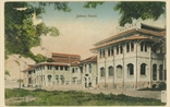 Picture of Johore Hotel, Johore