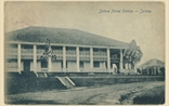 Picture of Johore Police Station