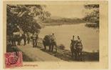 Picture of Kuala Kangsar
