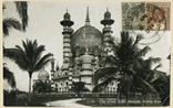 Picture of The Ubudiah Mosque, Kuala Kangsar