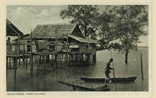 Picture of Malay House, Pasir Panjang
