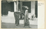 Picture of Malay Women, Malacca