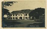 Picture of Residency, Kedah