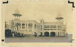 Picture of Railway Station, Kuala Lumpur